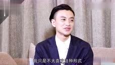 周一围自曝零片酬出演《海上牧云记》,参加综艺节目只因有赵丽颖