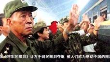 20年过去了,你还记得铁血将军掉眼泪吗?还记得98抗洪的悲壮吗!