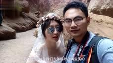 跨越爱情圣峰!女子带婚纱跨9千里新疆寻夫