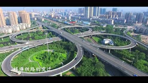 蚌埠城市印记 蚌埠城市宣传片