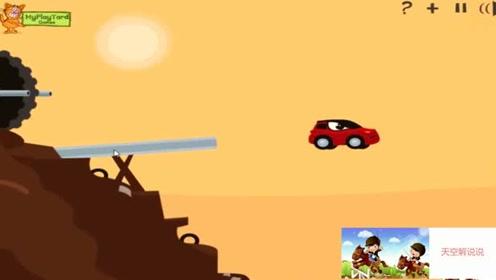 赛车总动员小汽车玩具视频 工程玩具车 垃圾车 水泥搅拌
