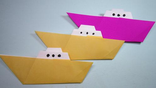 儿童手工折纸的个人频道