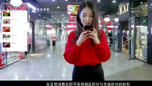 深圳泓信优品招商企业宣传片