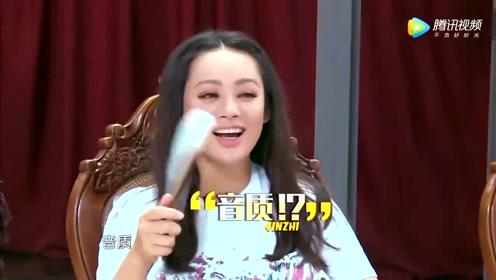 谢娜好搞笑天才现场竟用四川话作诗,好幽默!