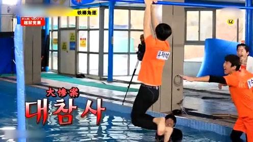 爆笑综艺意外事故,韩国的跑男也是很搞笑啊!