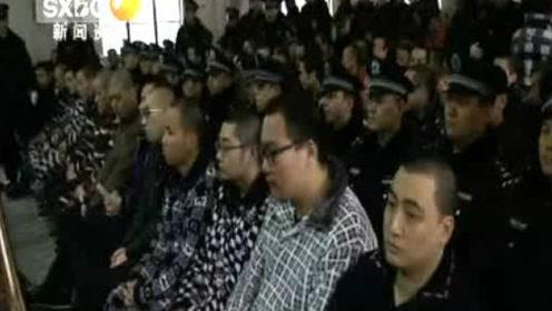 在老挝租别墅开设网络赌场 50名被告受审