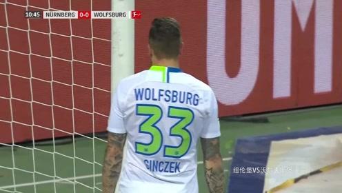 纽伦堡VS沃尔夫斯堡:白队开界外球,队友拿到球后直逼对方球门