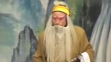 豫剧《刘墉三下南京》第十七集,老人:叫徒儿坐山东你可莫要动