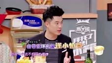 """陈赫提到火锅店一脸委屈,吐槽薛之谦毁了他的""""清白"""",结仇了!"""