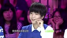 王俊凯与千玺答案不一致,脸脸帮换位置,遭凯凯换回,结局震撼!