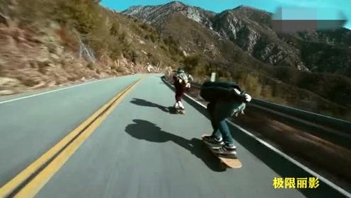 速降滑板赛体育