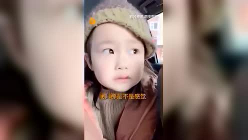 这些孩子简直逆天了 人小话不小  世界大热门的微博视频