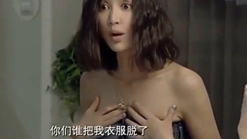 美女醉酒醒来发现衣服换了,闺蜜:脱马路上了,美女回话笑喷了!
