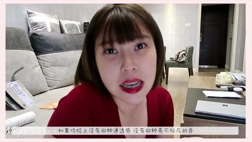 传送门:https://s.click.taobao.com/XV