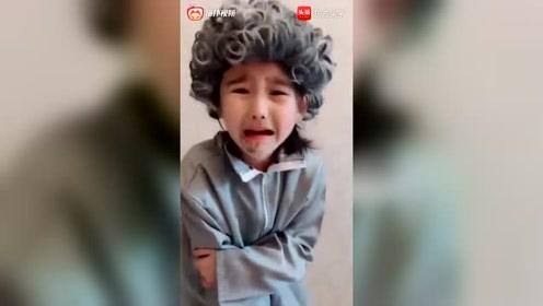 人小鬼大,五岁小孩爆笑模仿老头泡妞
