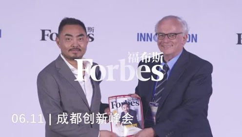 福布斯专访——甘剑平