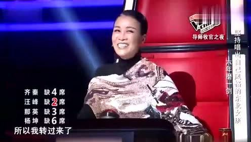 美女自曝职业,杨坤:为啥唱歌好的都卖衣服?
