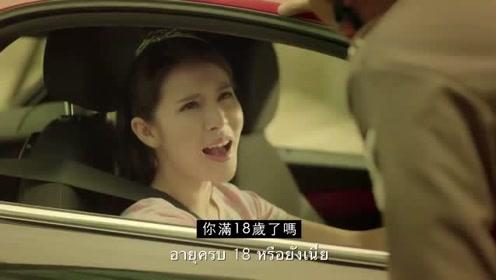 泰国搞笑广告  年龄是一个秘密