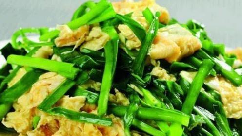 韭菜炒鸡蛋,先炒韭菜还是鸡蛋?大厨:鸡蛋鲜