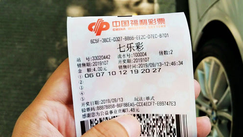 小伙连续买五期双色球未中,改玩法买七乐彩,这个中奖率高?