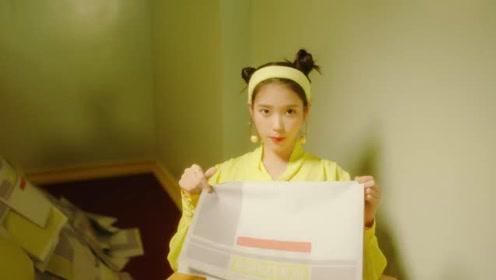 韩国IU(아이유)-BBIBBI(삐삐)(MV)