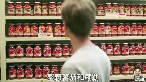 德国搞笑广告:逛超市的烦恼