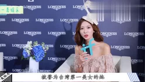 """李小冉""""最大胆""""的一款广告,当浴袍滑落那刻"""