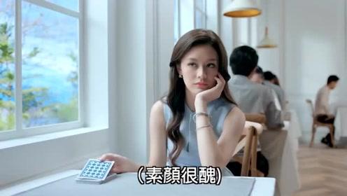 泰国搞笑广告:相亲的男人们都最介意素颜很丑