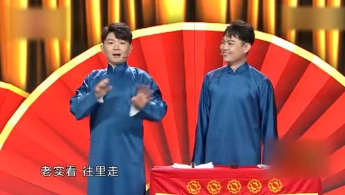 卢鑫张玉浩相声《怯之旅》讽刺旅游团消费陷阱