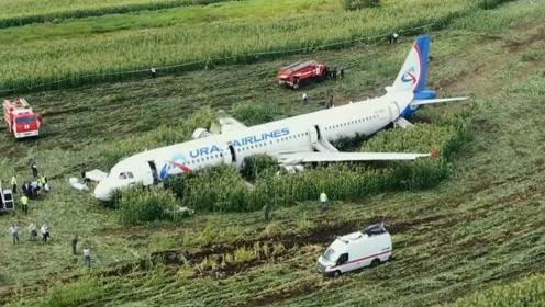 失聯27年的飛機被找到,人們進入機艙后,眼前一幕讓人懵了!