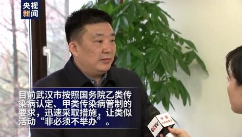 武汉市长接受总台央视记者专访2