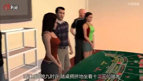 北京地下赌场走缅甸网上赌场平台模式,铤而走险