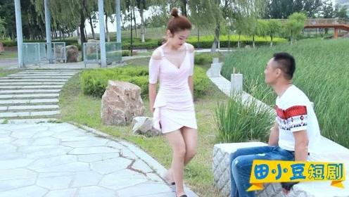 搞笑:男子月薪3000,美女居然主动投怀送抱,看