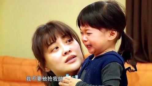 妈妈是超人-快快和弟弟打架,哭的太可怜,梅婷