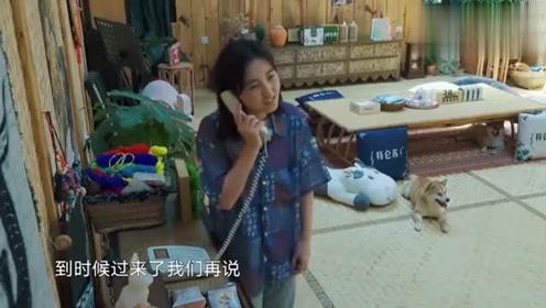 """子枫叫海清的这一声""""妈妈"""",直接把童文洁和方朵朵给喊出来了"""