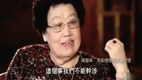 """唐僧原来是""""倒贴""""的,陈丽华曾因自己年纪大自卑,有钱比不上年轻"""