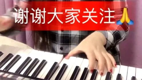 DJ电子乐:精选好歌《赛马》加快版,这首弹得带劲!