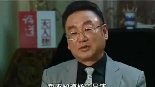 杨洁后悔拍西游记,白龙马索要天价片酬,蒋大