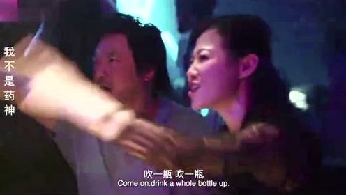 我不是药神:酒吧经理上台跳舞,思慧真情流露!那一刻真的哭了
