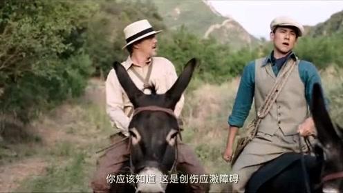 邪不压正:彭于晏版跑酷,北京城里飞檐走壁,场面太精彩了