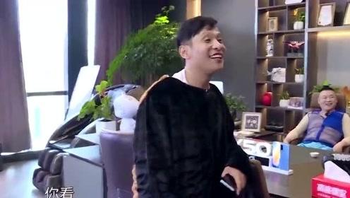 """宋小宝的总裁生活刚开始,不料队友却秒变""""柠"""