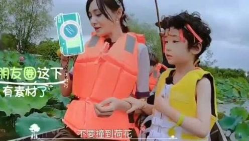郑爽看见荷花兴奋拍照,让她急出东北话,陈哲远吃莲子不剥皮 小朋友苦到了