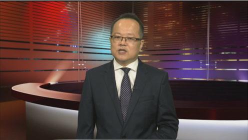 管姚:中美贸谈能否助力两国关系触底乃至反弹