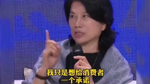 董明珠:我自己代言格力只是想给消费者一个承诺,出了问题你可以来找我