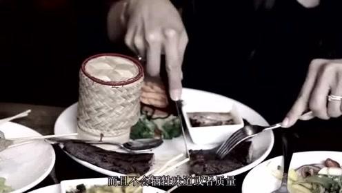 华裔厨师技能满点!一道牛排让泰国老板娘吃出家乡味