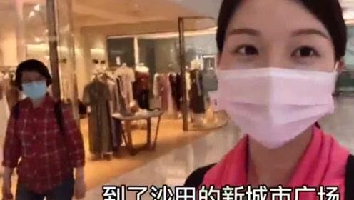 香港人的生活:四个90后女子在香港的生活 小珠感谢若曦妈妈教她拍视频!