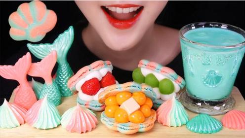 解压美食二倍速:美人鱼糖果,美人鱼甜点,美人鱼巧克力,糖果色马卡龙
