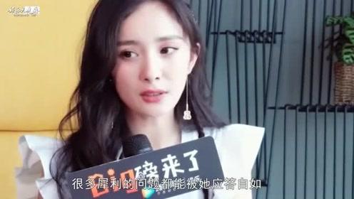 杨幂被外国记者喊成范冰冰,下一秒她脱口一句话被怒赞,太绝了