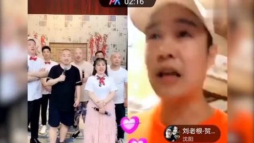 王小利连麦小沈阳,原来是因为得病缺席了《乡村爱情13》!