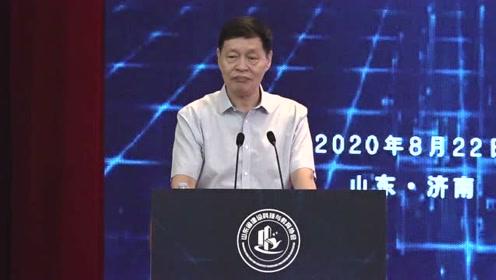山东省建设科技与教育协会成立大会全程视频!